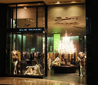 The Forum Shops at Caesars - Elie Tahari boutique in the Forum Shops at Caesars in 2008