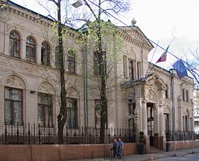 Embassy of Italy in Moscow, building.jpg