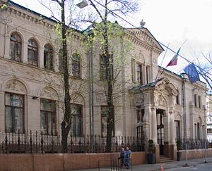 Embassy of Italy in Moscow - Image: Embassy of Italy in Moscow, building