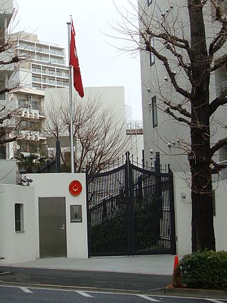 Japan–Turkey relations - Embassy of Turkey in Japan