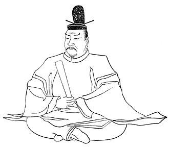 Emperor Tenmu - Image: Emperor Tenmu