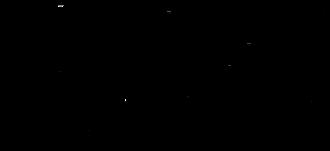 La République En Marche! - Image: En marche logo