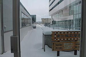 Wakkanai Station - Inside the station