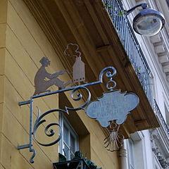 Caf Rue De L Epee De Bois Paris