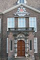 Entrance door with nice decorations of Castle Biljoen Velp - panoramio.jpg