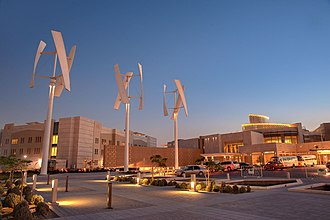 Education City - Image: Entrance to Student Center in Education City