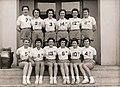 Equipe de France 1953.jpg