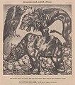 Erich Schilling – Britannien-USA.-UdSSR.-Allianz. (Britain-US-USSR-alliance, eagle, lion, bear) 1942 Satirical cartoon No known copyright (low-res).jpg