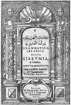Ahmad ibn Qasim Al-Hajarī - Thomas Erpenius received the teaching of Al-Hajari. Here, Erpenius's Grammatica Arabica, 1617.