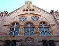 Erzbischöfliches Ordinariat Freiburg - 02 - Eingangsbereich.jpg