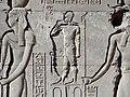 Esna Tempel 64.jpg