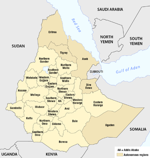 Provinces of Ethiopia - The 30 regions of the People's Democratic Republic of Ethiopia period, 1987-1991