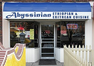 Ethiopian Americans - An Ethiopian restaurant in Hartford, Connecticut.