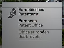 European Patent Office Munich-sign.JPG