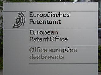 European Patent Office - Signage at the Munich office of the European Patent Office, in its three official languages, German, English and French.