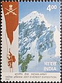 Everest Expedition 2002 stamp of India.jpg