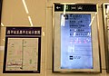 Exit A directory of Changping Station (20170904091947).jpg