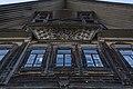 Facade of the house.jpg