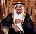 Fahd bin Abdul Aziz.jpg