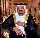 Fahd ibn Abd al-Aziz -  Bild