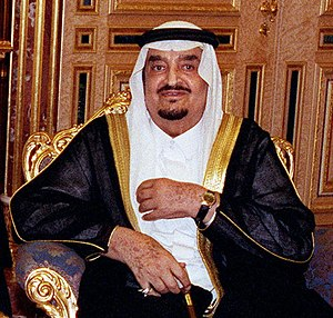 Sudairi Seven - King Fahd, eldest of the Sudairi Seven