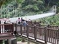 Fairy Valley Bridge 神仙谷吊橋 - panoramio.jpg