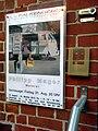 Falkenberg Galerie für Neue Kunst, Falkenstraße 21A in Hannover Linden-Mitte, Plakat zur Ausstellung von Philipp Mager, Malerei, Hofgebäude.jpg