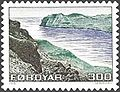 Faroe stamp 011 east coast of vagar 300 oyru.jpg