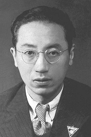 Fei Xiaotong - Fei Xiaotong in Yenching University