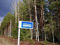 Finnish bus stop road sign.jpg