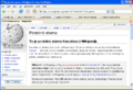 Firefox 0.9.3.png