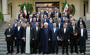 Government of Hassan Rouhani (2017–present) - Image: First cabinet picture of Rouhani II government