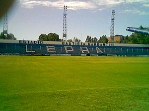 Estadio Bautista Gargantini - Image: Fkkekek 5