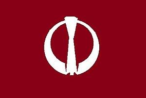 Furudono, Fukushima - Image: Flag of Furudono Fukushima