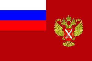 Federal Service for State Registration, Cadastre and Cartography - Image: Flag of Rosreestr