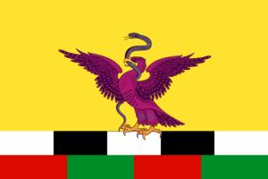 Skovorodinsky District - Image: Flag of Skovorodinsky rayon (Amur oblast)