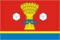 Flag of Svetloyarski rayon (Volgograd oblast).png