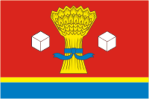 Svetloyarsky District - Image: Flag of Svetloyarski rayon (Volgograd oblast)