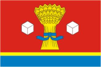 Svetloyarsky District - Image: Flag of Svetloyarski rayon (Volgograd oblast)