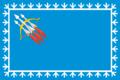 Flag of Svobodny (Sverdlovsk oblast).png