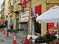 Flowers in Ledra and Onasagorou Street Nicosia Republic of Cyprus Cyprus KFC.jpg