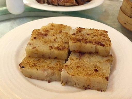 Food 臘味蘿蔔糕, 新葡苑, Shin Pu Yuan, 台北