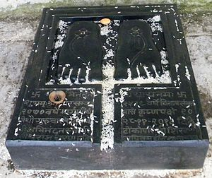 Abhinandananatha - Image: Footprint at Abhinandannath Tonk, Shikharji