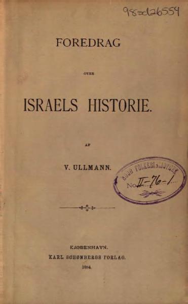 File:Foredrag over israels historie.djvu