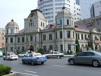 Bank of China - Daqing Bank's Dalian Branch (1910), now Dalian branch of China CITIC Bank