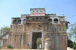 Nizamabad Fort Entrance