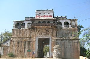 Nizamabad district - Nizamabad Fort Entrance