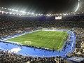France-Islande Stade de France 03.jpg