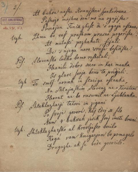 File:France Prešeren - rokopis pesmi Nova pisarija (fragment – 2. polovica pesmi).pdf