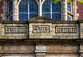Friends Institute 1.jpg